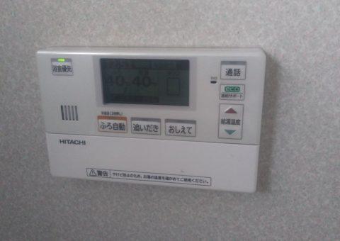 岐阜県日立エコキュートBHP-F37SD施工後その他の写真2