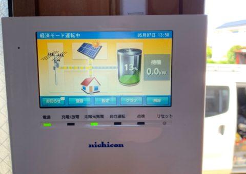大阪府nichicon蓄電池ESS-U2M1施工後その他の写真1