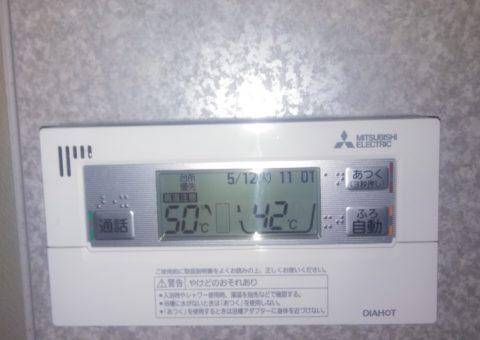 兵庫県三菱エコキュートSRT-S464UA施工後その他の写真2