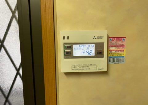 大阪府三菱エコキュートSRT-S464UA施工後その他の写真1