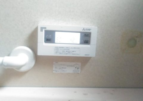 愛知県三菱エコキュートSRT-S374UA施工後その他の写真2