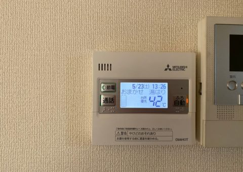 京都府三菱エコキュートSRT-S374UA施工後その他の写真1