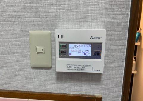 大阪府三菱エコキュートSRT-S374UZIHクッキングヒーターCS-G318MS施工後その他の写真2