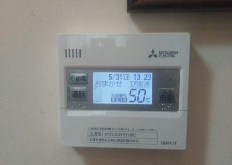岐阜県三菱エコキュートSRT-S374UA施工後その他の写真1