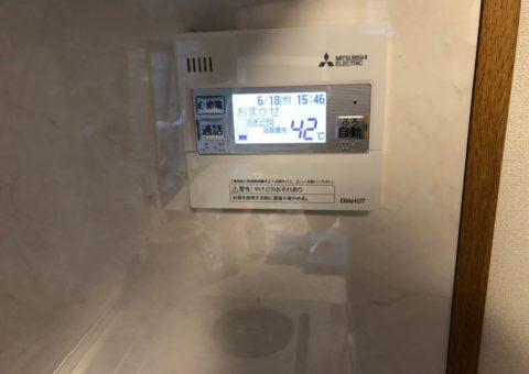 奈良県三菱エコキュートSRT-W374施工後その他の写真1