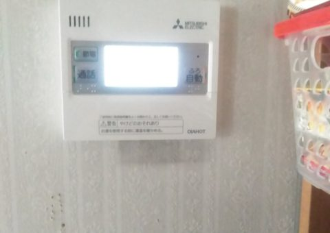 愛知県三菱エコキュートSRT-S374UA施工後その他の写真1