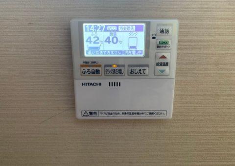 岐阜県日立エコキュートBHP-F37SD施工後その他の写真1
