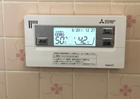 三重県三菱エコキュートSRT-S374UA施工後その他の写真2