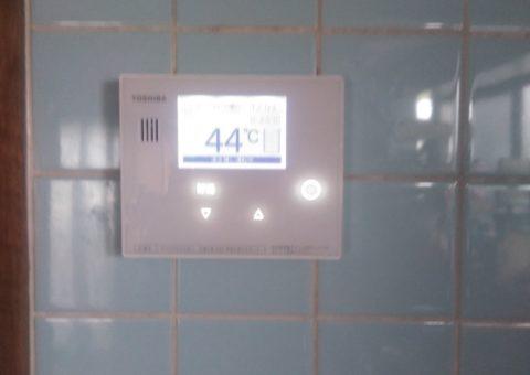 岐阜県東芝エコキュートHWH-B376HW施工後その他の写真1