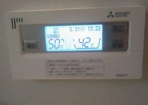 岐阜県三菱エコキュートSRT-S374UA施工後その他の写真2