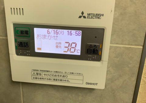 大阪府三菱エコキュートSRT-S374UZ施工後その他の写真1