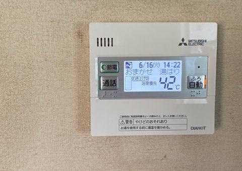 大阪府三菱エコキュートSRT-W464施工後その他の写真1