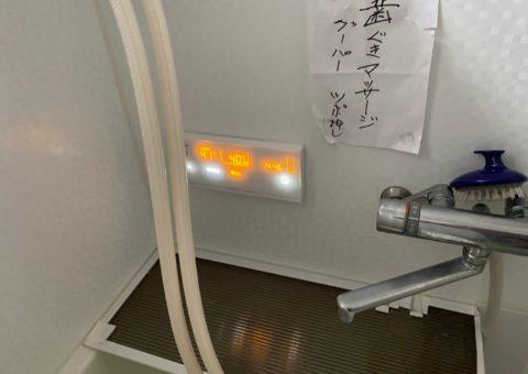 京都府東芝エコキュートHWH-B376HWAIHクッキングヒーターCS-PT316HNSR施工後その他の写真3