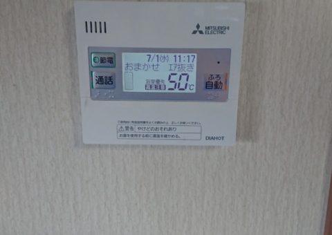 京都府三菱エコキュートSRT-S464UA施工後その他の写真1