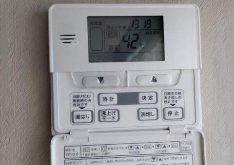 奈良県東芝エコキュートHWH-F376施工後その他の写真1