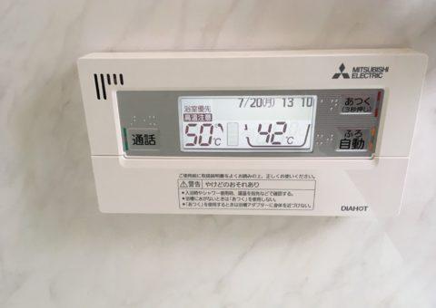 大阪府三菱エコキュートSRT-S434UZ施工後その他の写真2
