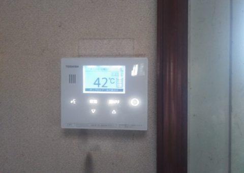 愛知県東芝エコキュートHWH-B466施工後その他の写真1