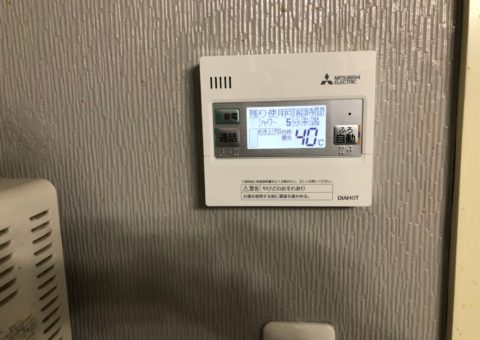 大阪府三菱エコキュートSRT-S464UAIHクッキングヒーターCS-G318M施工後その他の写真2
