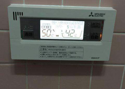 和歌山県三菱エコキュートSRT-S464UA施工後その他の写真2