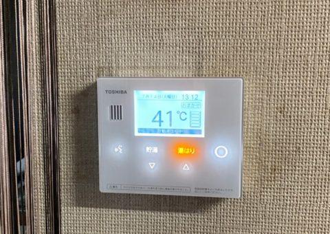 滋賀県東芝エコキュートHWH-B376H施工後その他の写真1