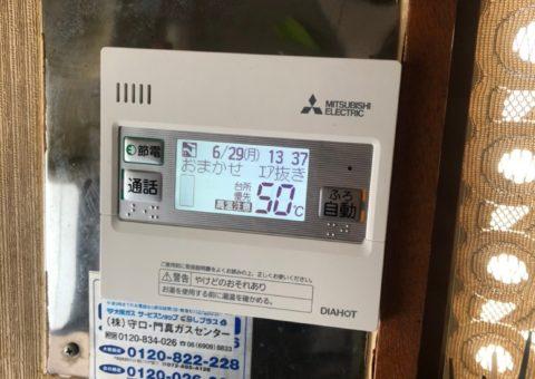 兵庫県三菱エコキュートSRT-S464UA施工後その他の写真1