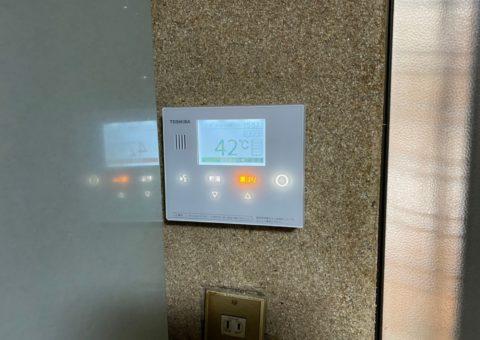 京都府東芝エコキュートHWH-B376HWA施工後その他の写真1