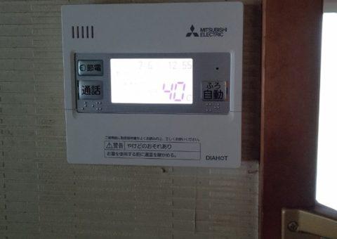 三重県三菱エコキュートSRT-S374UA施工後その他の写真1