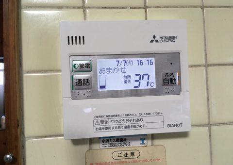 兵庫県三菱エコキュートSRT-S374UZ施工後その他の写真1