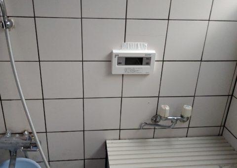 岐阜県三菱エコキュートSRT-S464UA施工後その他の写真2