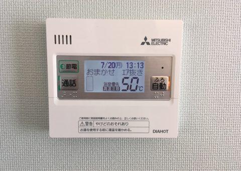 大阪府三菱エコキュートSRT-S434UZ施工後その他の写真1