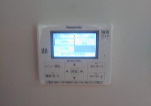 兵庫県PanasonicHE-D46FQS施工後その他の写真1