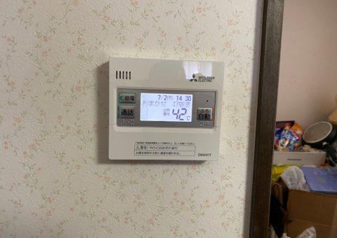 和歌山県三菱エコキュートSRT-S374UA施工後その他の写真1