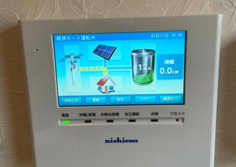 大阪府ニチコン蓄電池ESS-U2M1施工後その他の写真1