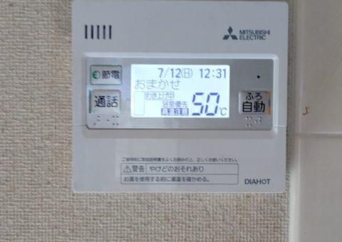 滋賀県三菱エコキュートSRT-S374UA施工後その他の写真1