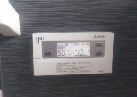 京都府三菱エコキュートSRT-S374UZ施工後その他の写真2