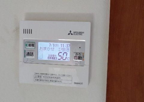 奈良県三菱エコキュートSRT-W374施工後その他の写真2
