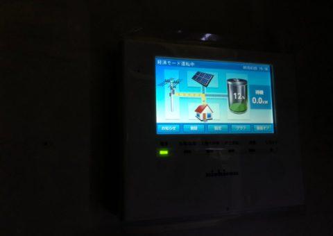 兵庫県nichicon蓄電池ESS-U2L1施工後その他の写真1