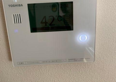 兵庫県東芝エコキュートHWH-B466HA施工後その他の写真1