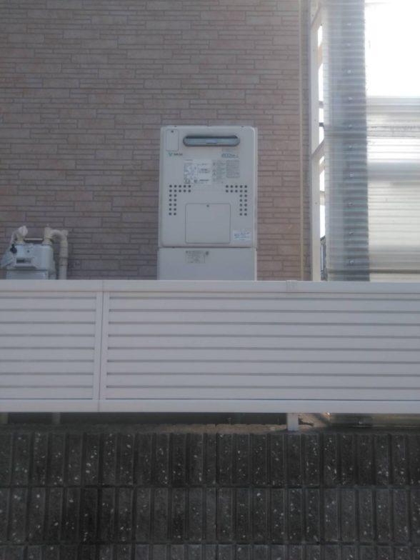 愛知県三菱エコキュートSRT-S375UAIHクッキングヒーターCS-G318MS施工前の写真