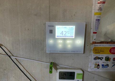 兵庫県東芝エコキュートHWH-B466H浴室乾燥機V-141BZ施工後その他の写真1