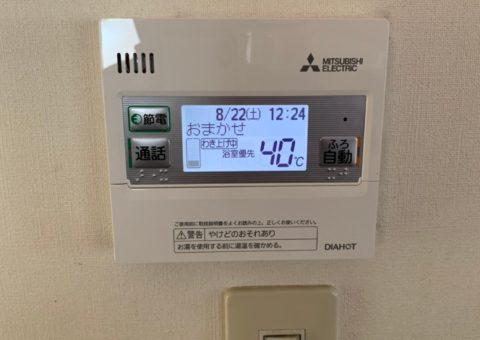 大阪府三菱エコキュートSRT-W375Z施工後その他の写真1