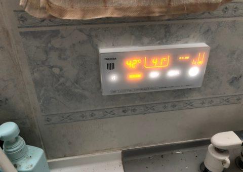 滋賀県東芝エコキュートHWH-B376HWIHクッキングヒーターCS-G318M施工後その他の写真3