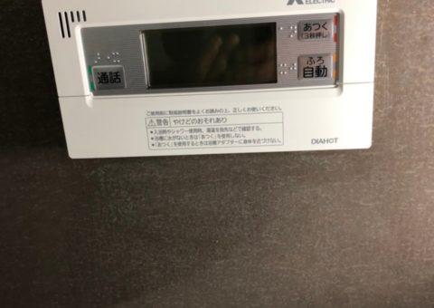 兵庫県三菱エコキュートSRT-S375UAIHクッキングヒーターCS-G318MS施工後その他の写真3