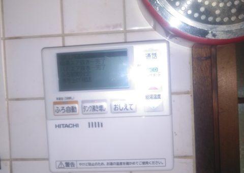 滋賀県日立エコキュートBHP-F37SD施工後その他の写真1