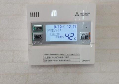 愛知県三菱エコキュートSRT-S375UA-BS施工後その他の写真1