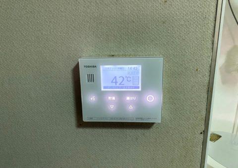 大阪府東芝エコキュートHWH-B466H施工後その他の写真1