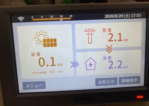 奈良県QcellsQ.PEAK DUO-G6 10枚施工後その他の写真2