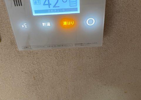 兵庫県東芝エコキュートHWH-B376HW施工後その他の写真1