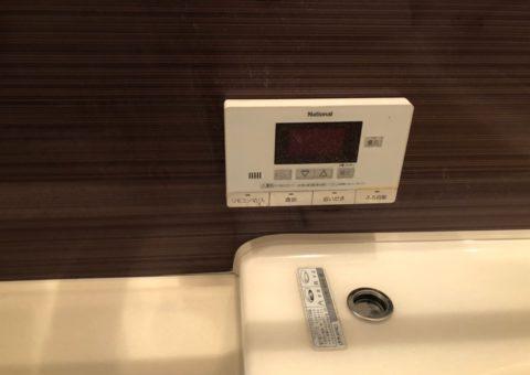 兵庫県ダイキンエコキュートEQ46VFTV施工後その他の写真2
