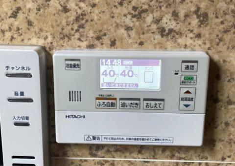 大阪府日立エコキュートBHP-F37SD施工後その他の写真2